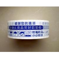 Wholesale Top selling best quality acrylic glue bopp packing tape with logo design from china suppliers