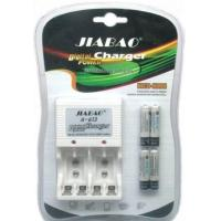 Quality JIABAO quick battery chargers for AA/AAA batteries for sale