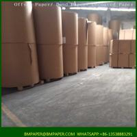 Wholesale art paper/art board paper/ art printing paper from china suppliers