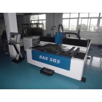Wholesale CE / ISO Sheet Metal Laser Cutting Machine with High Speed Laser Systems from china suppliers
