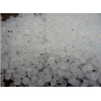 Wholesale HDPE from china suppliers
