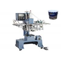Wholesale 0.5MPa Heat Transfer Printing Machine for Paint Barrels / Sanitary Barrels from china suppliers