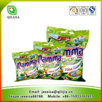 Wholesale OEM brand name of laundry Washing Powder from china suppliers