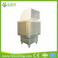 Wholesale FYL KM20ASY portable air cooler/ evaporative cooler/ swamp cooler/ air conditioner from china suppliers