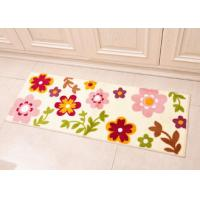 Wholesale Cute colorful printed floor mats from china suppliers
