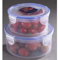 Wholesale Manufacturer of 2 Piece Plastic Food Container from china suppliers
