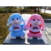 Wholesale Funny Dancing and Singing Talking Plush Toys with Moving Ear Easter Bunny With Musical from china suppliers