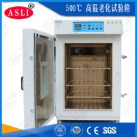 China 300deg c to 500deg c Hot air circulating Drying high temperature hot air industrial oven on sale
