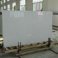Wholesale Super  white Nanoglass from china suppliers