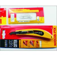 Wholesale MA05-022/023 Siddeley Hook Knife and Blade Tools for Miniature Scale Model Making from china suppliers