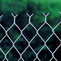 Wholesale twist chain link fence from china suppliers