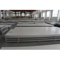Wholesale DIN 17441 BS 1449 Hot / Cold Rolled Stainless Steel Sheet Plate 10X17H13M2T For Automotive from china suppliers
