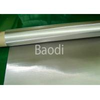 Waterproof Stainless Steel Netting , SS Woven Wire Mesh For Filter / Chemistry