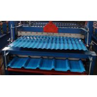 Buy cheap double roof tiles roll forming machine from wholesalers