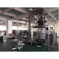 Wholesale Stand Up Bag Coffee Packaging Machine , Coffee Bean Packing Machine Automatic from china suppliers