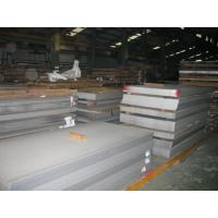 Wholesale Polished 310s 202 316 420 Hot Rolled Stainless Steel Plate ASTM, AISI,JIS, DIN from china suppliers