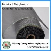 Quality Fiberglass Fly Screens Removable window screen Fiberglass Screen Netting for sale