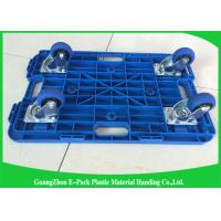 Wholesale Recyclable Plastic Moving Dolly Stackable Convenience Transport For Logistics from china suppliers