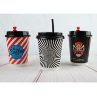 Wholesale Disposable Insulated Coffee Cups Double Wall Printed Cups With Lids from china suppliers
