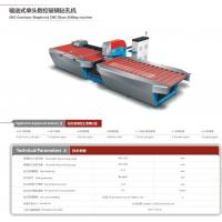 Wholesale Solar Glass Horizontal Computer Controlled Drilling Machine Full Of Automatic from china suppliers