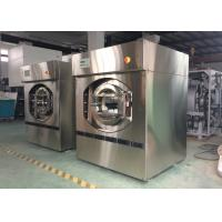Wholesale Automatic Rotary Industrial Washer Machine 150kg Extractor Water Saving For Hotel Laundry from china suppliers
