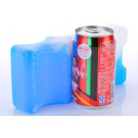 Wholesale Promotional Portable Reusable Cold Gel Packs HDPE Plasitc For Lunch Box from china suppliers