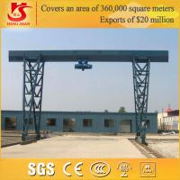 Wholesale Capacity 5ton - 20 Ton boxed single girder gantry cranes from china suppliers