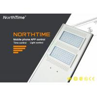 Wholesale Bridgelux  90W All In One Solar Led Street Light with Adaptive Lighting System from china suppliers