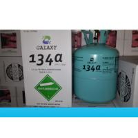 Wholesale Automotive Air Conditioner  R134A HFC Refrigerants High Purity Galaxy Brand from china suppliers