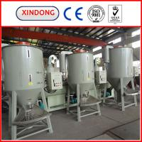 Wholesale big volume vertical color mixer from china suppliers