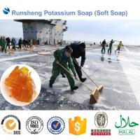 Wholesale Soft soap Potassium soap detergent for ocean liner freighter boat deck from china suppliers