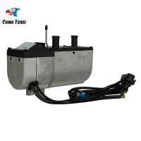 Buy cheap 5000 W 24 V Water Pump Liquid Fuel Heater Preheater The Engine from wholesalers