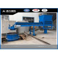 Wholesale Full Automatic Concrete Manhole Machine For Subdrainage XZ Series from china suppliers