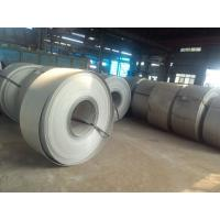 Wholesale 2.3mm 2.5mm 4.0mm Hot Rolled Stainless Steel Coil For Auto Components / Decoration from china suppliers