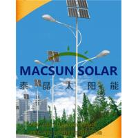 Buy cheap Macsun Solar street lights(MS-SL30) from wholesalers