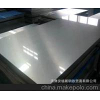 Wholesale UNS N06600 steel plate from china suppliers