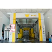 Wholesale Bus wash machine TEPO-AUTO TP-6500 from china suppliers