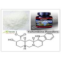 Wholesale Effective Yohimbine Hydrochloride Sex Steroid Hormone CAS 65-19-0 Corynine / Aphrodine Powders from china suppliers