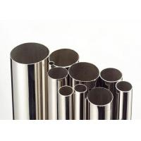 Wholesale ASTM A1045 Seamless Steel Pipes Coated Carbon Steel With High Strength from china suppliers