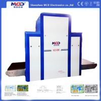 Wholesale 40mm Steel Penetration Airport Baggage Scanner equipment in Subway from china suppliers