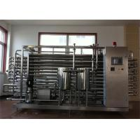 Wholesale Turn - Key Bottled Fresh  Fruit Juice Processing Machines Plant 1000l/h Capacity from china suppliers
