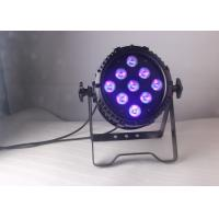 Wholesale 9x18W RGBWA UV 6in1 Outdoor Wireless LED Par Cans Light 600-700mA Current from china suppliers