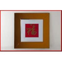 Wholesale Glass Picture Frame square frame from china suppliers