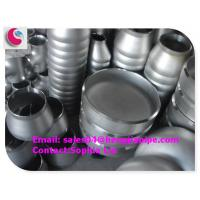Wholesale stainless steel SA/A 403 316/316L pipe cap from china suppliers