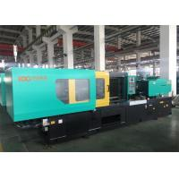 Wholesale Low Noise Variable Pump Injection Molding Machine With Double - Cylinder from china suppliers