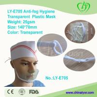 Wholesale Ly-E705 Hygiene Transparent Anti-Fog Plastic Mask from china suppliers