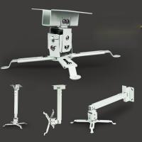 Wholesale 360 Degrees Swivel 43 - 65cm Hanging Projector Mount For Video Projector Beamer from china suppliers