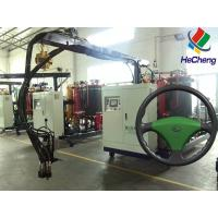 Wholesale High Pressure Polyurethane Foam Machine with Flowrate 50G/S To 1000G/S Adjustable from china suppliers