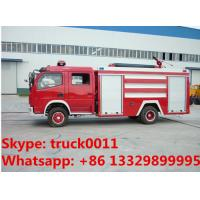 Wholesale Hot sale shifeng fire truck for sale from china suppliers