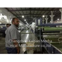 Buy cheap Plastic Extrusion Machine for Artificial Grass,capacity 250KG/H,customizable,mature technology,China top quality from wholesalers